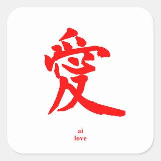 Kanji-Zone Quadratischer Aufkleber
