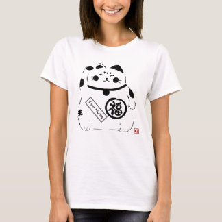Kanji-Zonen-Chubby glückliche Katze - fertigen Sie T-Shirt
