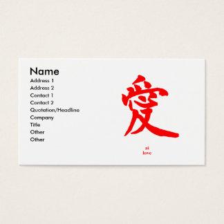 Kanji-Zonen-Geschäftskarten Visitenkarte