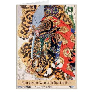 Kashiwade kein Hanoshi von der Reihe acht hundert Karte