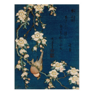 Katsushika Hokusai 葛飾北斎 Goldfinch und Kirschbaum Postkarte