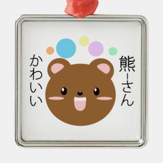 Kawaii/niedlicher Bär Silbernes Ornament