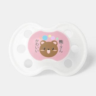 Kawaii/niedlicher Bärn-Baby-Schnuller (wählen Sie Schnuller