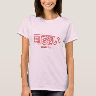 Kawaii (niedliches) Kanji-Shirt T-Shirt