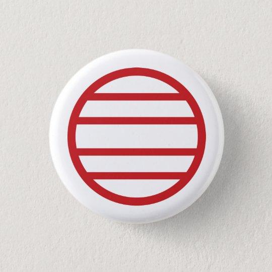KH-Garn Runder Button 3,2 Cm