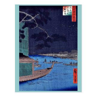 Kiefer des Erfolgs, Asakusa Fluss durch Andō, Postkarte