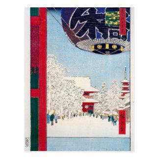 Kinryuzan Tempel bei Asakusa durch Hiroshige Postkarte