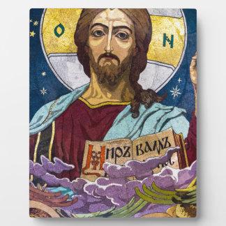 Kirche unseres Retters auf dem verschütteten Blut Fotoplatte