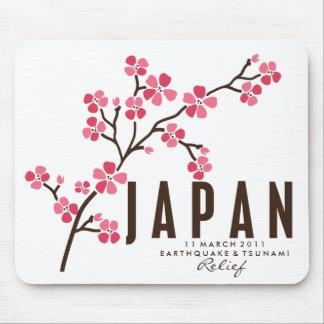KIRSCHblüte - JAPAN Mauspad