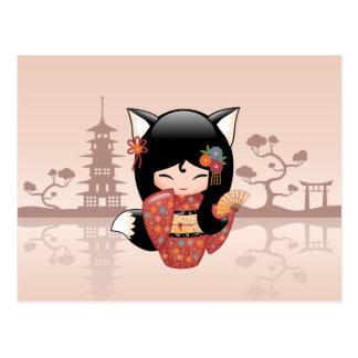 Kitsune Kokeshi Puppe - niedliches schwarzer Postkarte