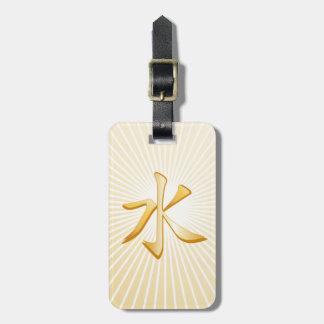 Konfuzianisches Symbol Gepäckanhänger