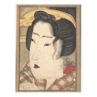 Kopf einer Schönheit durch Keisai Eisen Postkarte
