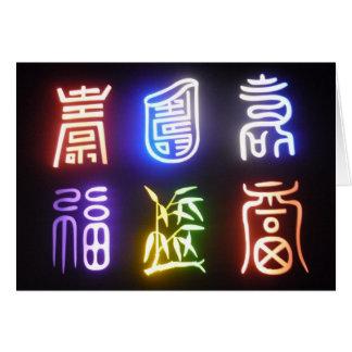 koreanischer Symbolismus Karte