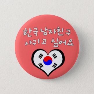Koreanisches Freund-Button Runder Button 5,7 Cm