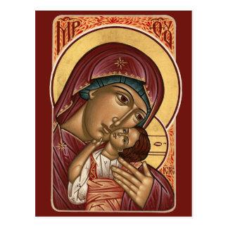Korsun Mutter der Gott-Gebets-Karte Postkarte