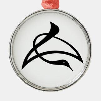 Kran-förmige Kanjicharaktere für Cho Silbernes Ornament