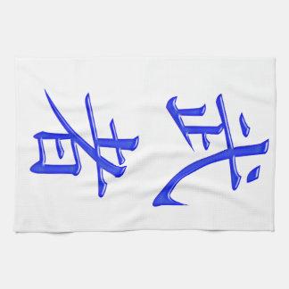 Krieger Handtuch