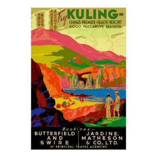 Kuling Vintages Chinese-Reise-Plakat Poster