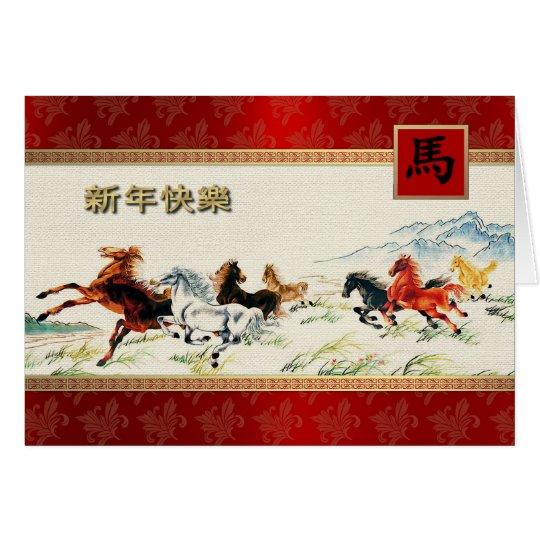 Kundengerechtes chinesisches Jahr der Pferdekarte Grußkarte