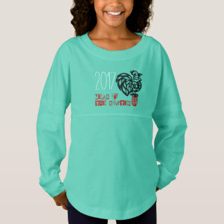 Customizable Rooster Year 2017 papercut mint Tee