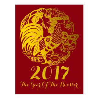 Kundenspezifischer Tierkreis-goldene Postkarte
