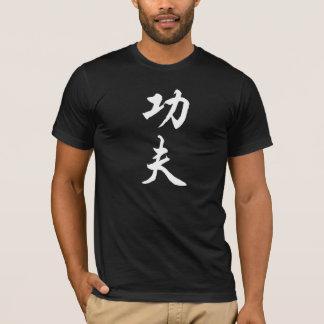 Kung Fu T - Shirt