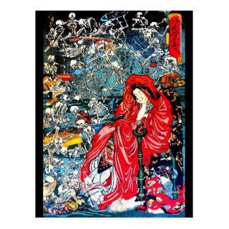 Kurtisane der Höllenpostkarte Postkarte