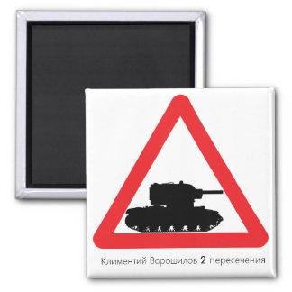 KV2, das Warnzeichen des roten Dreiecks kreuzt Quadratischer Magnet