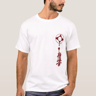 Kyokushin Blut-Eid T-Shirt