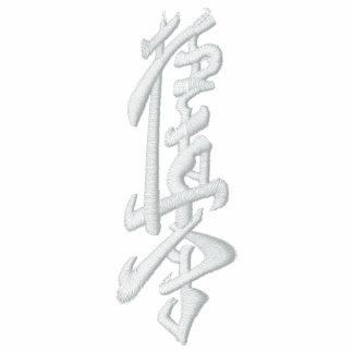 KYOKUSHINKAI VOLL-KONTAKT KARATE gesticktes Logo Bestickte Sportjacken