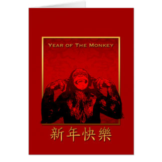 Lächeln - Affe-Jahr 2016 Chinesisches Neujahrsfest Karte