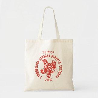 Laika - sowjetische Taschen-Tasche des Tragetasche