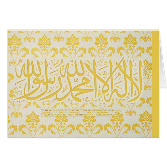 lailahailAllah - Shahada - Karte