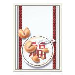 Le © de biscuit de fortune carton d'invitation  12,7 cm x 17,78 cm