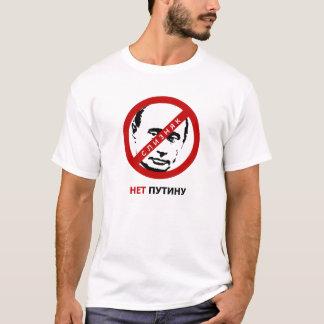 Lehnen Sie Putin нетПутину ab T-Shirt