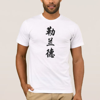 leland T-Shirt