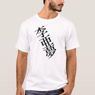 LIAM im japanischen Kanji T-Shirt