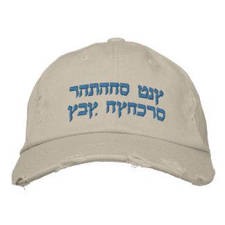 Liebe des Hebräer-I Sie gestickter Hut des Vati-(T Baseballmütze