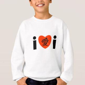 Liebe I I Sweatshirt