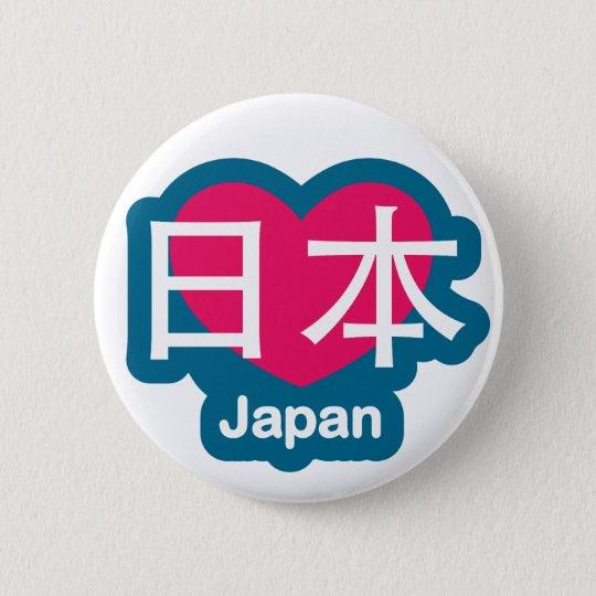 Liebe-Japan-Knopf Runder Button 5,1 Cm