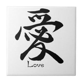 Liebe-Kalligraphie-japanisches Kanji-Symbol Fliese