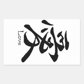Liebe-Kalligraphie-japanisches Kanji-Symbol Rechteckiger Aufkleber