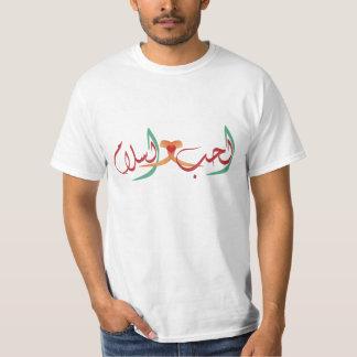 Liebe und Frieden in Arabisch T-Shirt