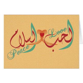 Liebe und Frieden in der arabischen Kalligraphie Karte