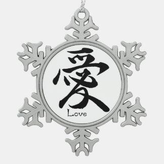 Liebe-Verzierung Schneeflocken Zinn-Ornament