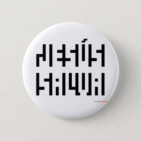 Logo Jesuss Salva Runder Button 5,1 Cm