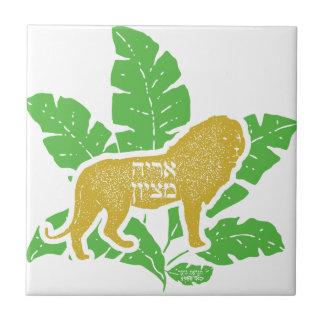 Löwe von Zion Keramikfliese