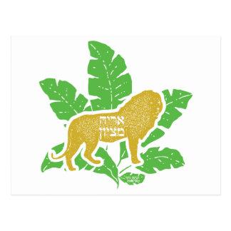 Löwe von Zion Postkarte