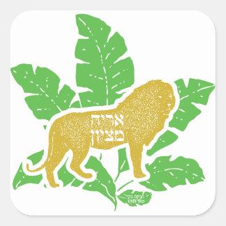 Löwe von Zion Quadratischer Aufkleber