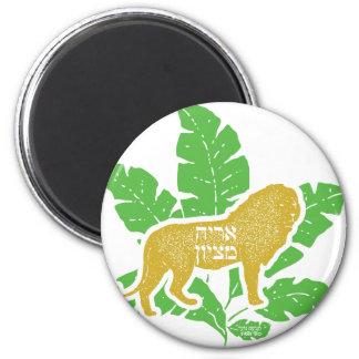 Löwe von Zion Runder Magnet 5,7 Cm